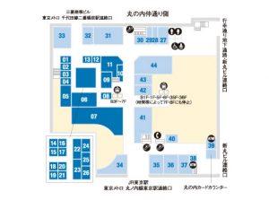 丸ビル地下一階地図
