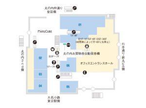 丸ビル1階地図